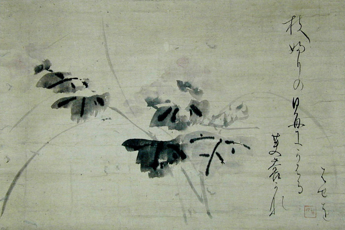 art, Basho, pen and ink, 6a00d83456217b69e2011168f4d607970c